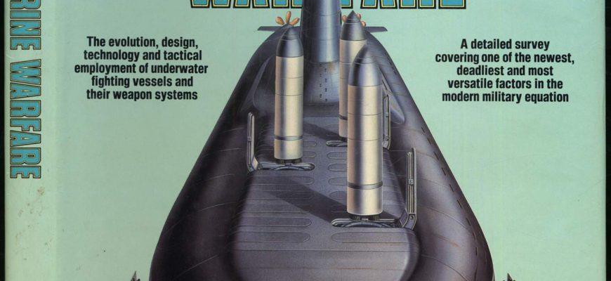 הצוללות המודרניות